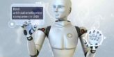 Best Artificial Intelligence Companies