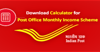 Post Office Monthly Income Scheme Calculator