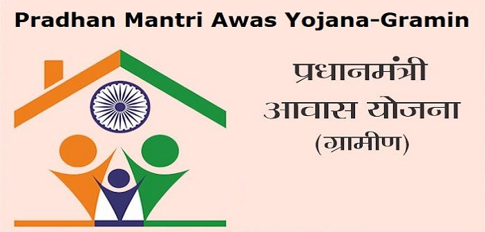 Pradhan Mantri Awas Yojana Gramin